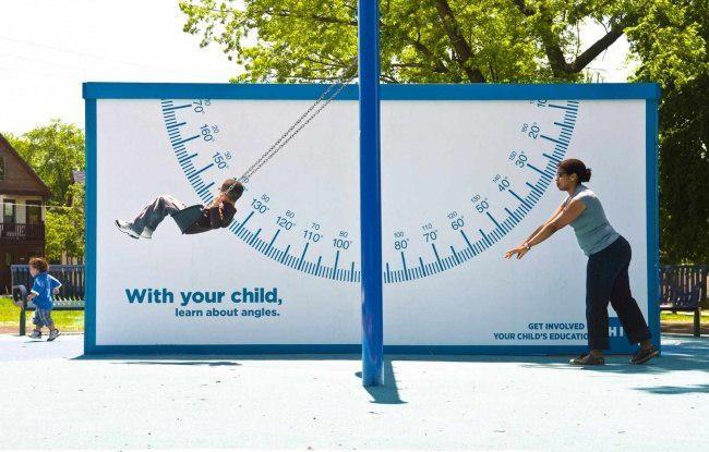 Социальная реклама14