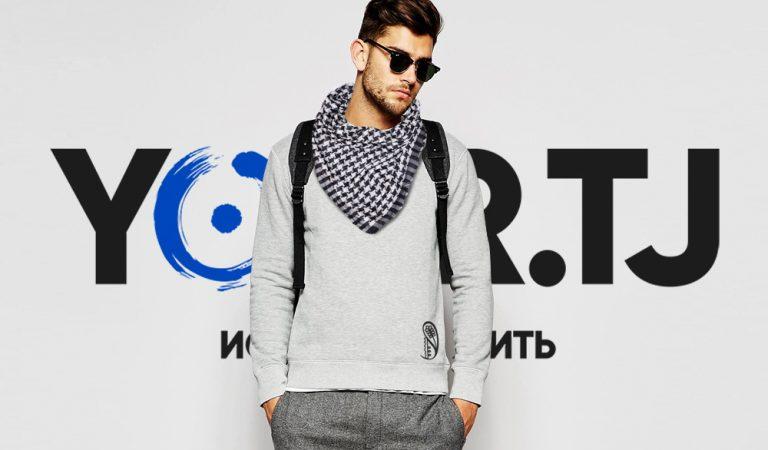 Как соединить национальный стиль в мужском образе? Смотри 8 интересных идей