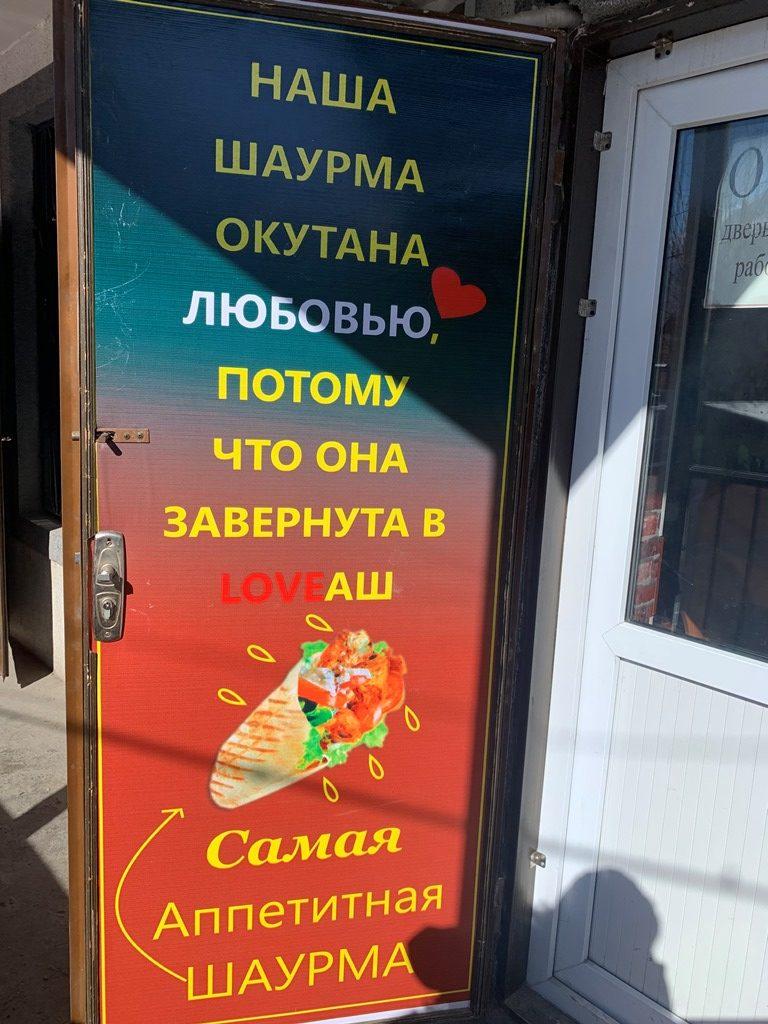 Хорог, ГБАО, Таджикистан