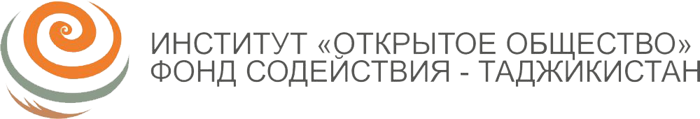 Фонд Сороса