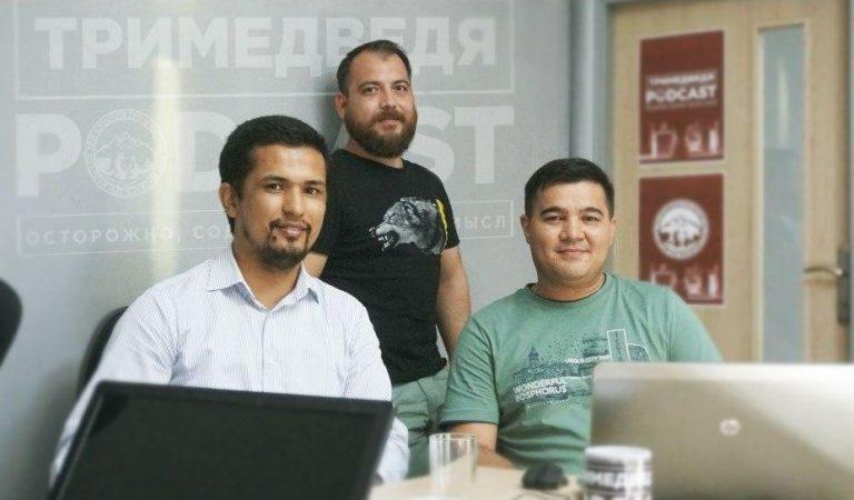 Как развивать свой бизнес, возможности в Таджикистане. Пан или пропал. Эпизод #12