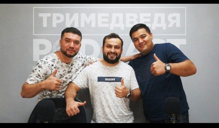 Можно ли в Таджикистане развивать бизнес и зарабатывать на рэпе. Эпизод #13. Пан или пропал
