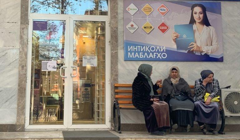 Индикатор благосостояния. За последние 10 лет мигранты перечислили в Таджикистан почти $30 млрд