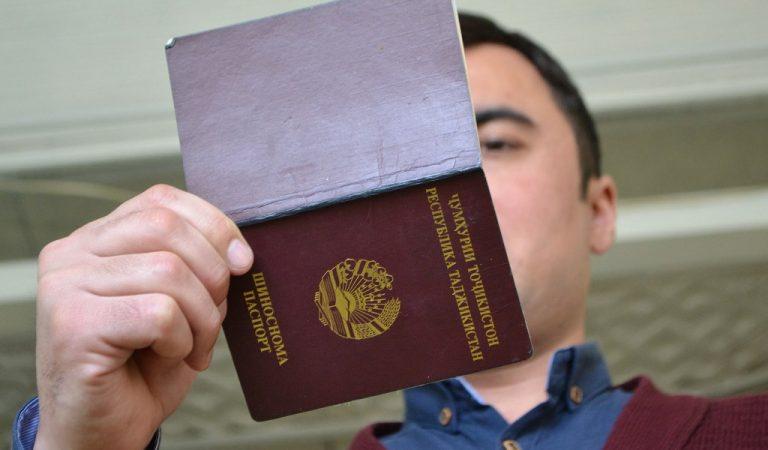 Как приобрести гражданство Республики Таджикистан?