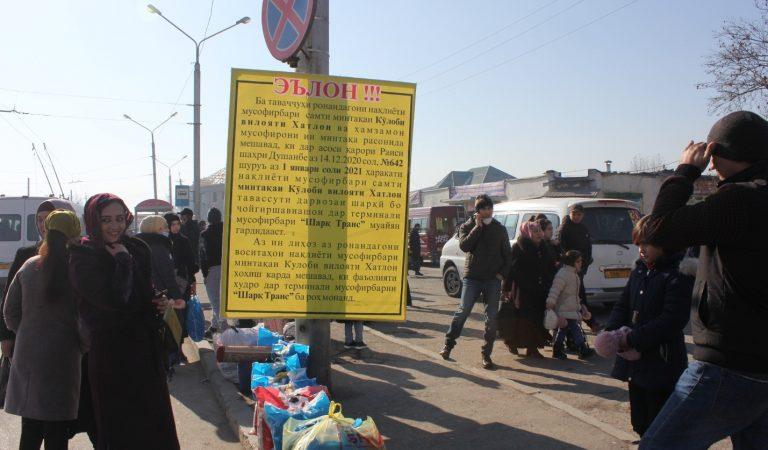 Иногородним вход воспрещен. Как работает решение мэрии о запрете въезда в Душанбе