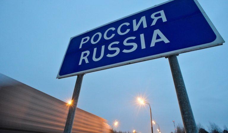 РВП, программа переселения, вид на жительство. Кому разрешен въезд в Россию из Таджикистана?
