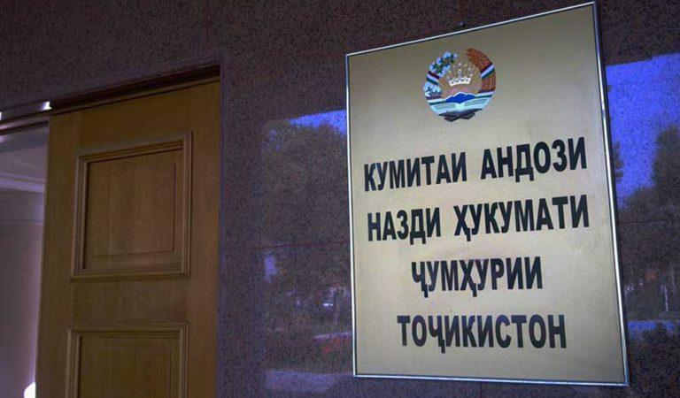 Шаг вперед или два назад? Проект нового Налогового кодекса Таджикистана вынесли на обсуждение