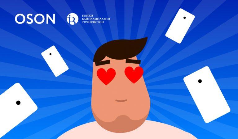 OSON дарит подарки к Наврузу уже сейчас – еженедельные розыгрыши смартфонов
