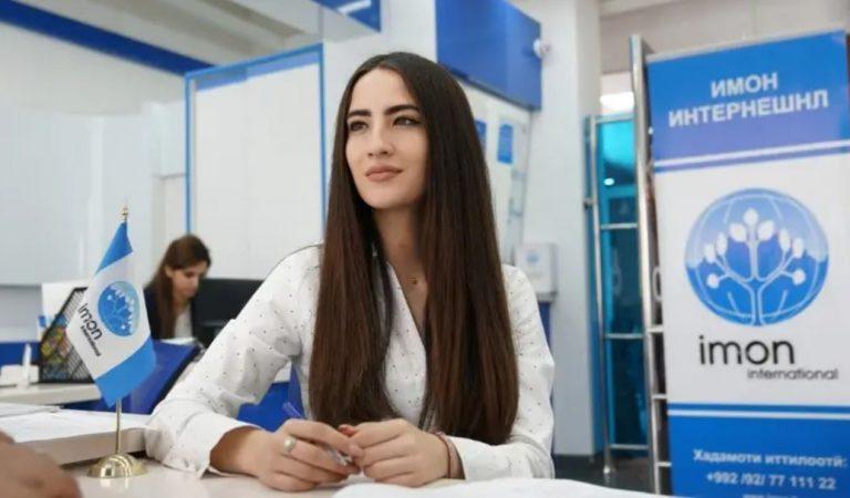 У «ИМОН Интернешнл» новые владельцы. Рассказываем, кто теперь владеет контрольным пакетом акций таджикского МДО