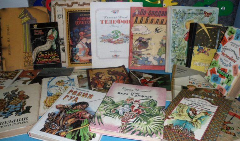 ТОП-7 книг нашего детства. Их можно почитать детям и сейчас