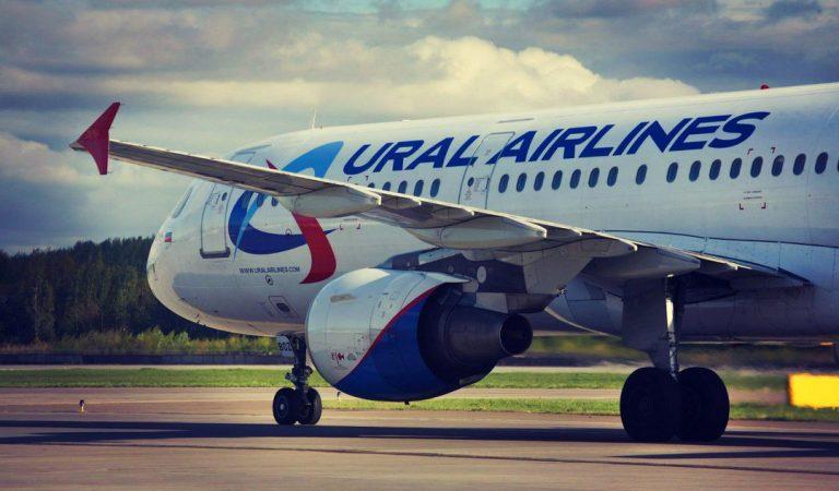 Билет за 15 тысяч сомони. «Уральские авиалинии» начали регулярные полеты из Душанбе в 7 городов России