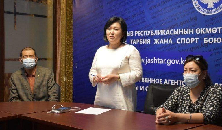 Что сделали кыргызские чиновники для информирования населения после конфликта на границе?