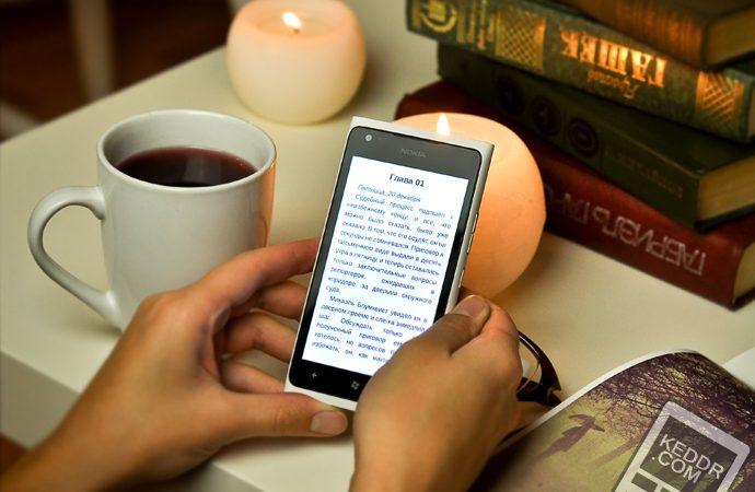 Читайте с нами. Топ-4 телеграм-каналов, где можно скачать книги