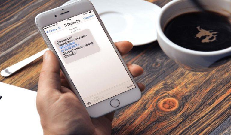 В Таджикистане могут подорожать услуги, связанные с смс-рассылками. Это услуги банков, платежных систем, такси, службы доставки