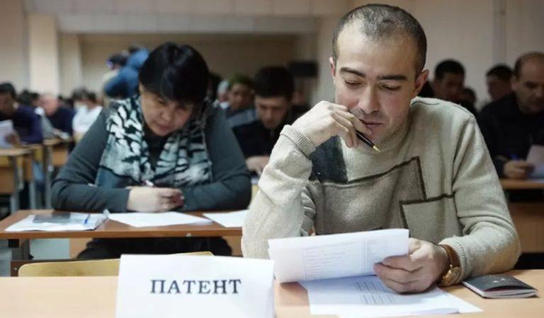 «Набери 300 баллов и получи патент». В России изменен порядок получения сертификата по языку для иностранцев