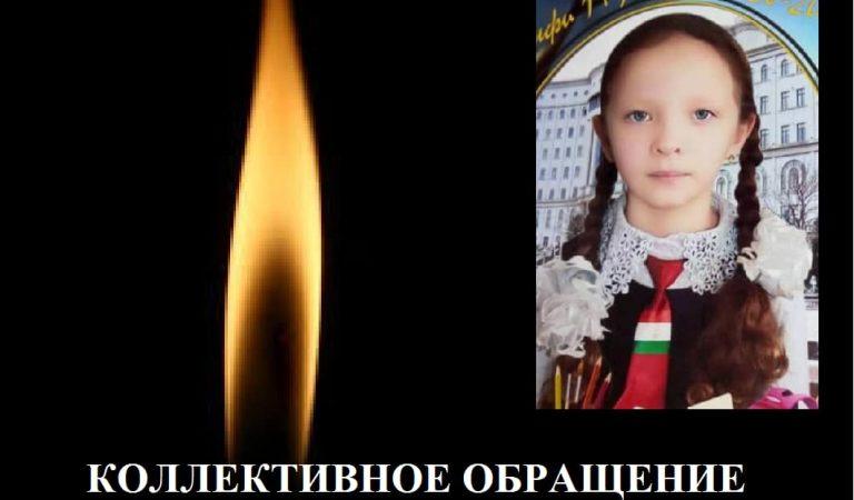 В Таджикистане суд приговорил убийцу Руфейды к пожизненному сроку