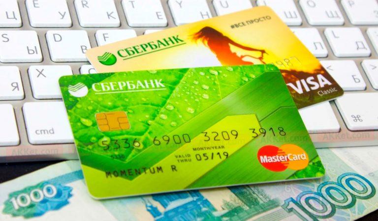 Где в Таджикистане снять деньги с карты российского Сбербанка? Объясняем, в каких банках выгодней
